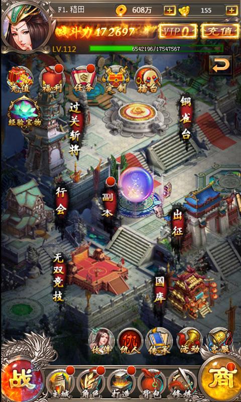 《卧龙之力》游戏截图