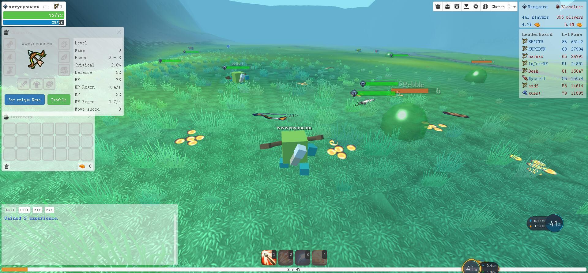 《部落大作战》游戏截图