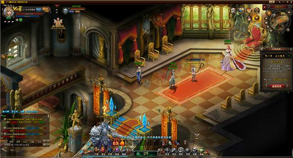 《魔域永恒》游戏截图