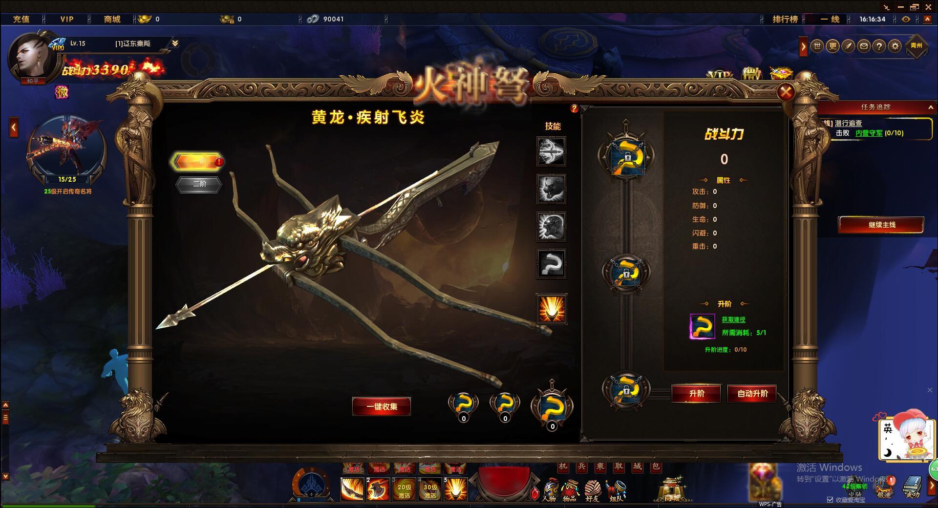 《唐人名将》游戏截图