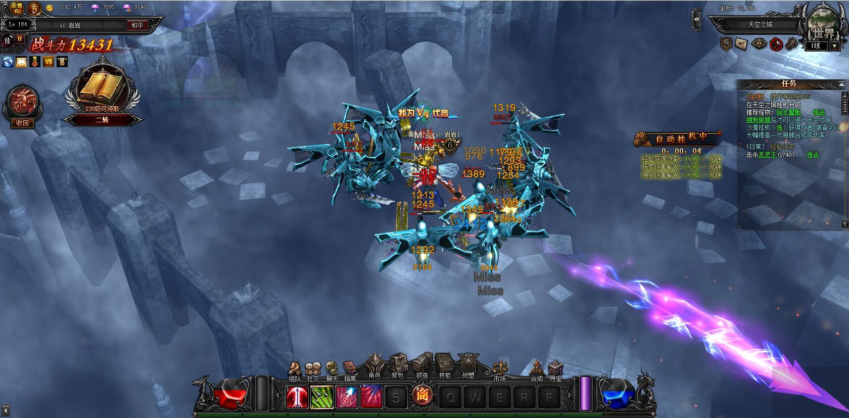 《新勇者之塔》游戏截图