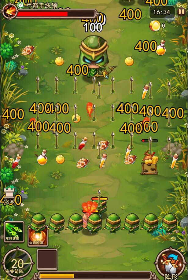 《射击骑士团》游戏截图