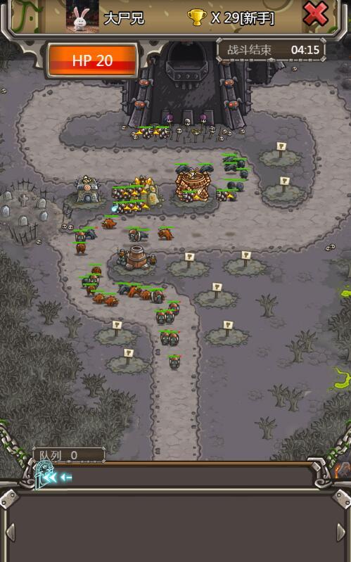 《护戒小队》游戏截图
