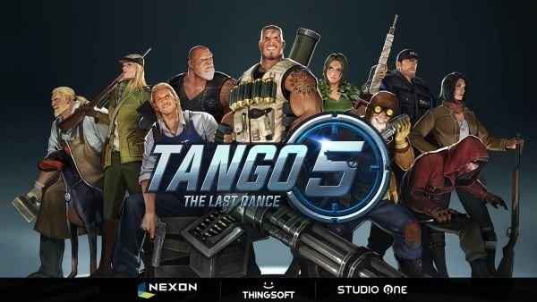 《探戈5:最后的舞步》游戏截图