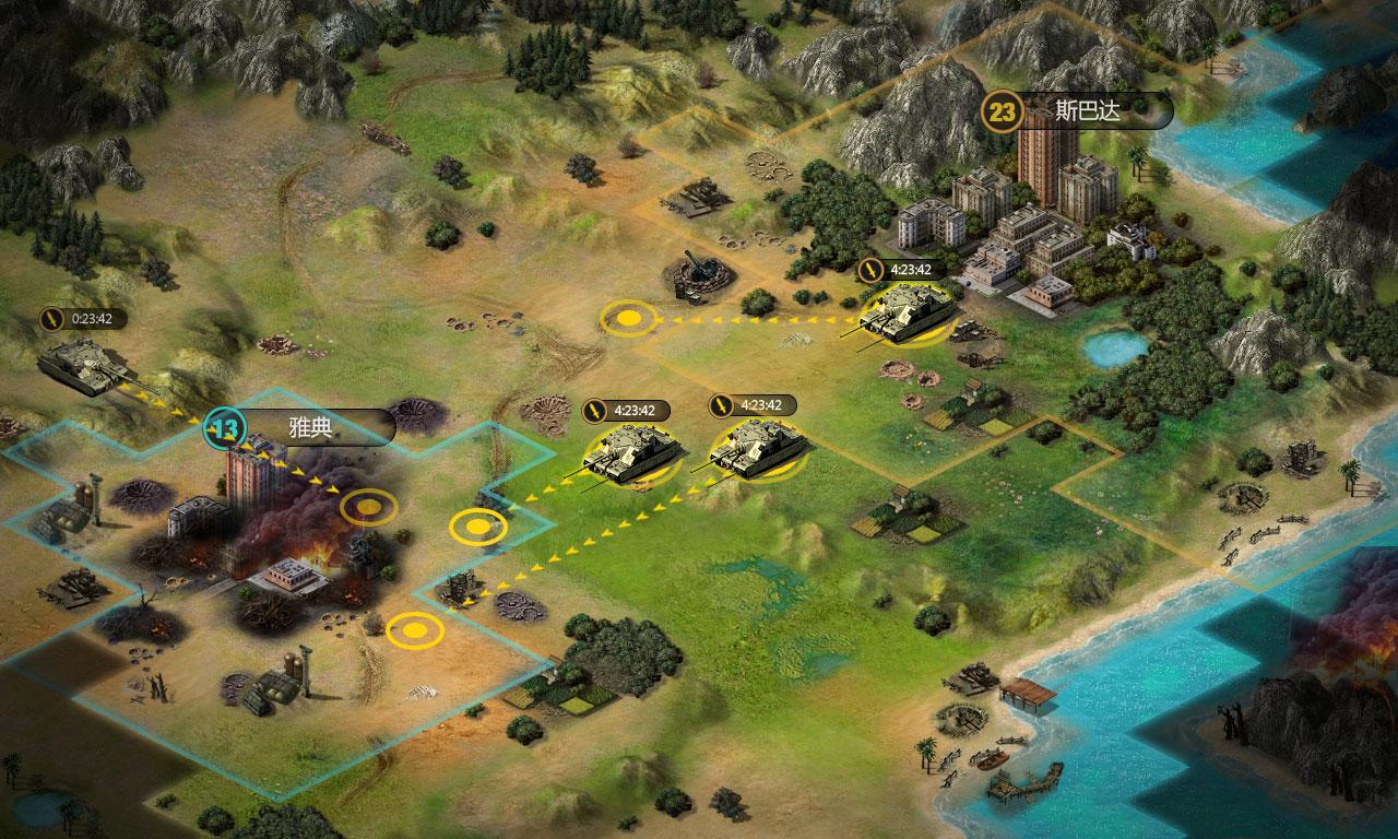 《文明与荣耀》游戏截图