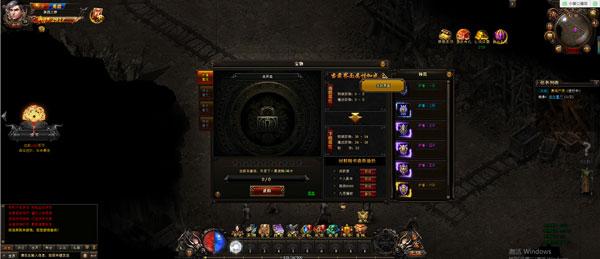 《霸王世界》游戏截图