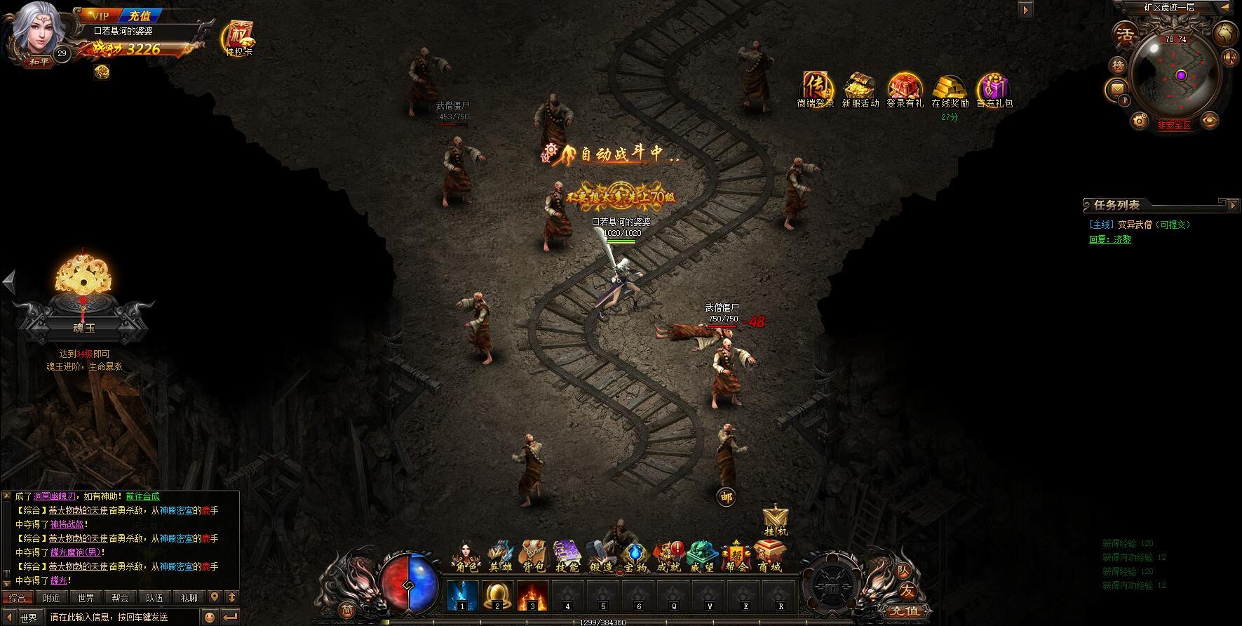 《霸王之心》最新游戏截图