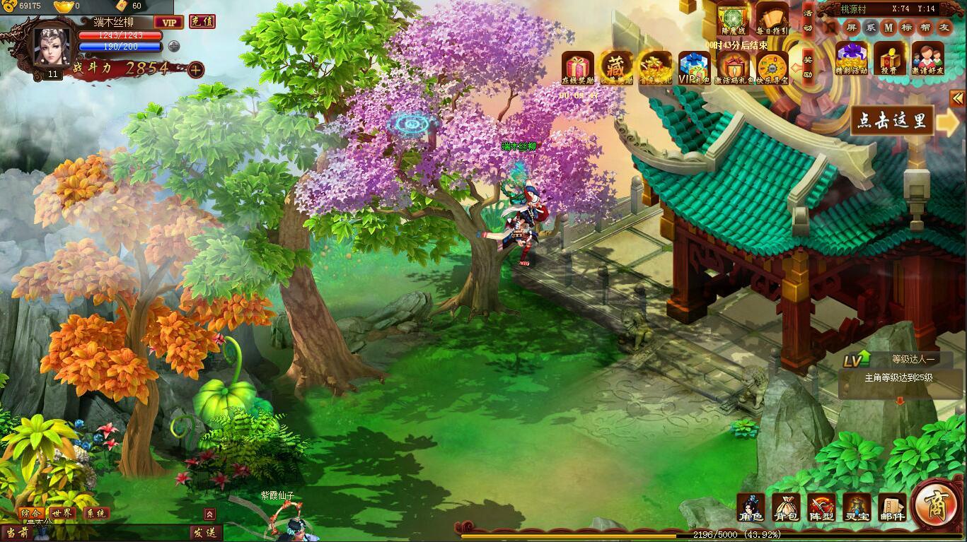 《口袋女神》游戏截图