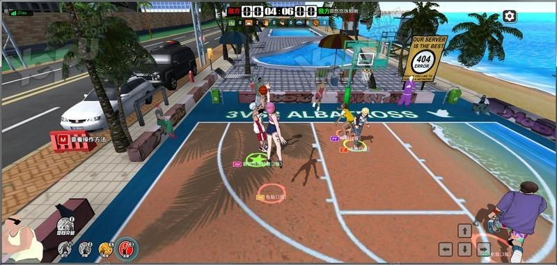 《街篮高手》游戏截图