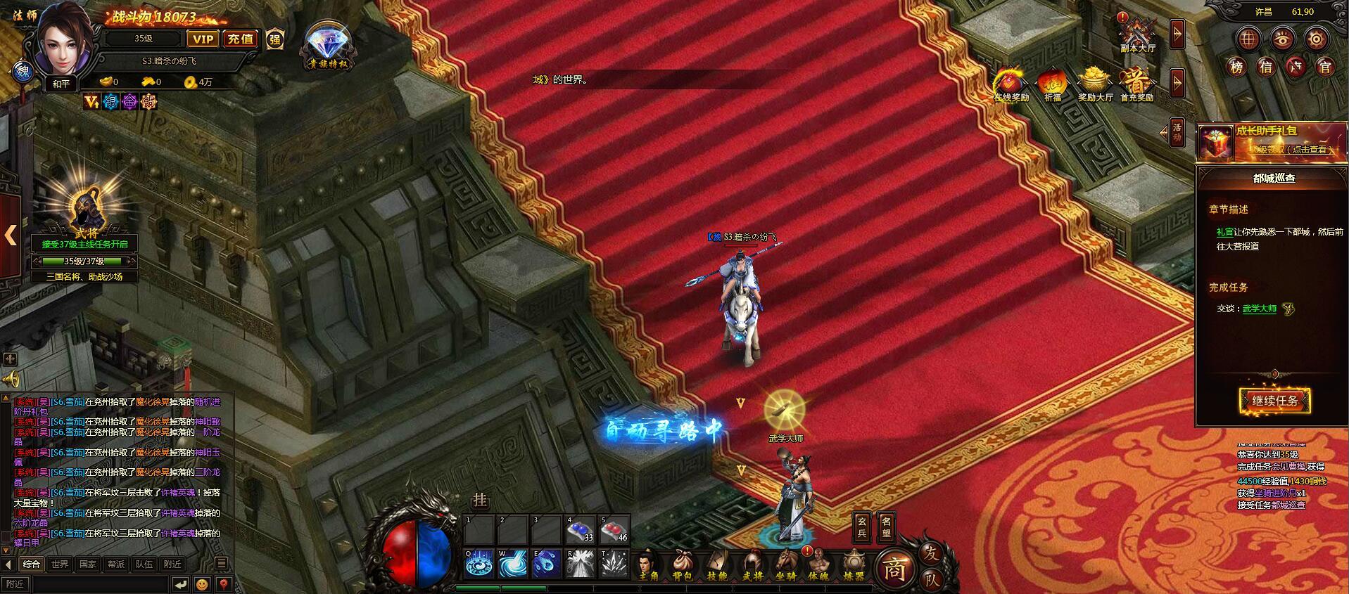 《剑雨星辰》游戏截图