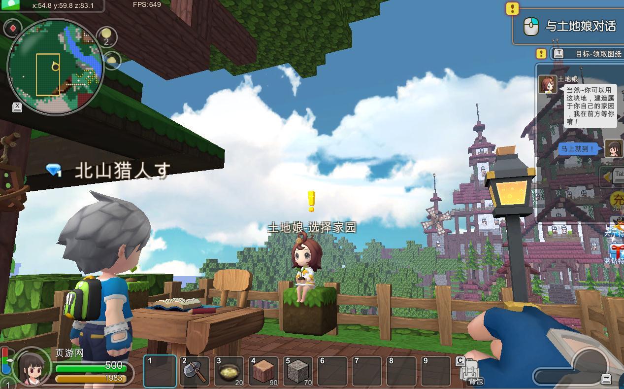 《妖不怪城》游戏截图