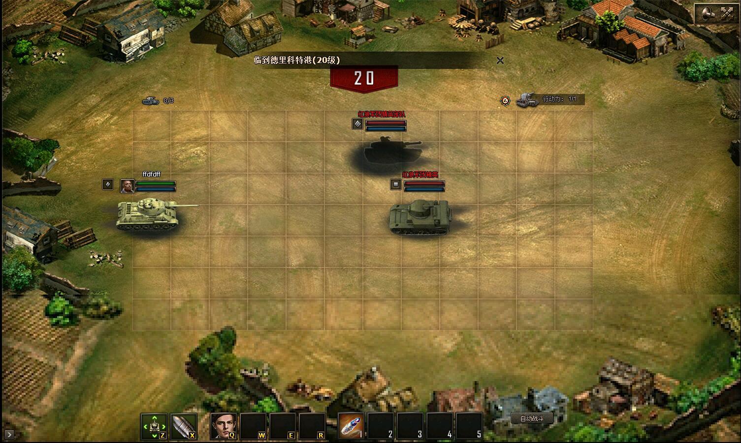 《东方战狼》游戏截图