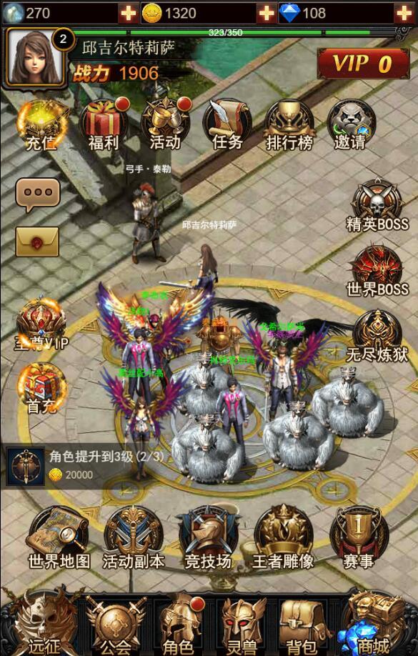 《王者审判》游戏截图