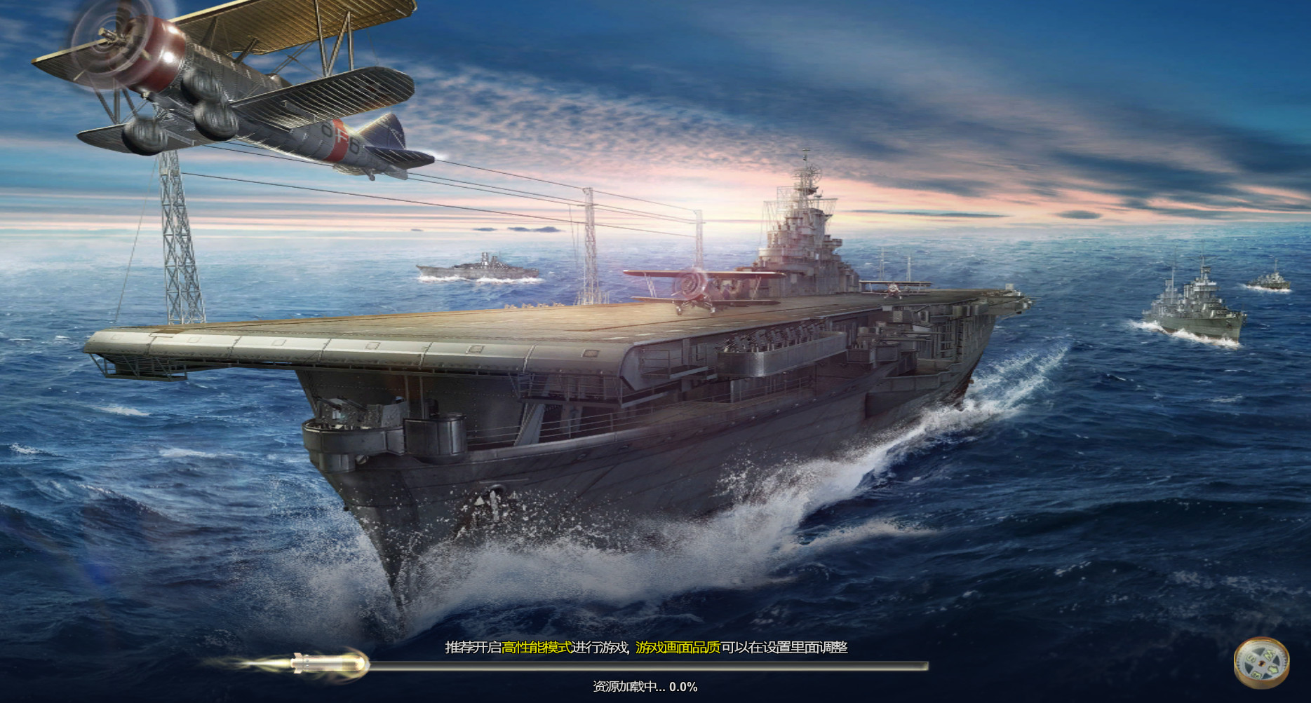 《巅峰战舰》游戏截图