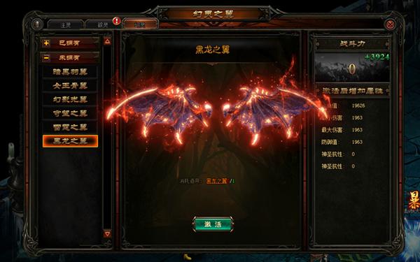 《无尽》游戏截图