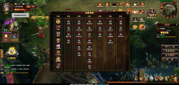 《霸将三国》游戏截图