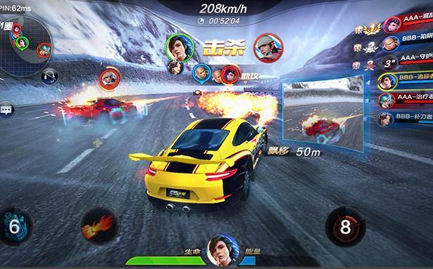 《飙车联盟》游戏截图