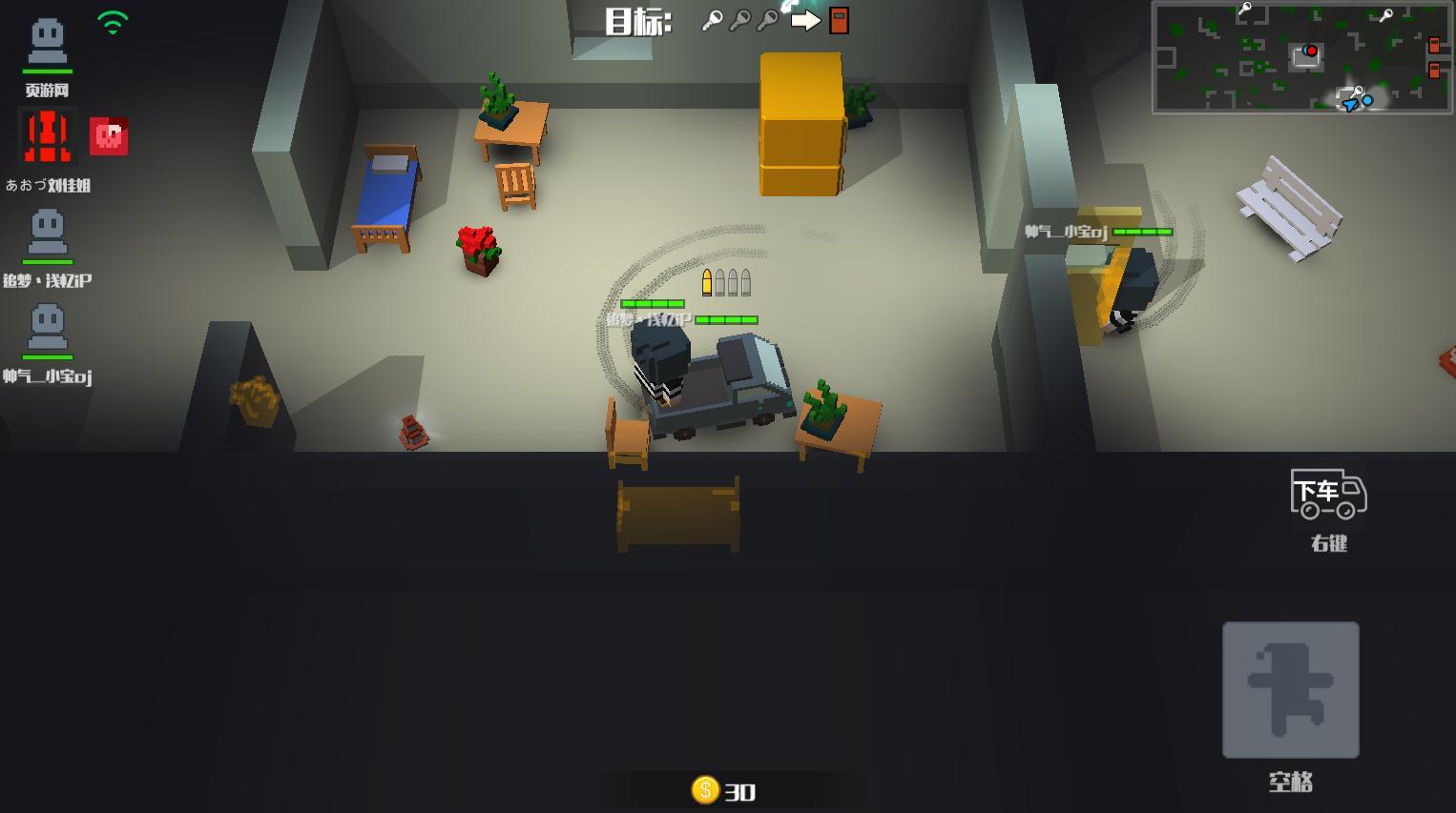 《躲猫猫大作战》游戏截图