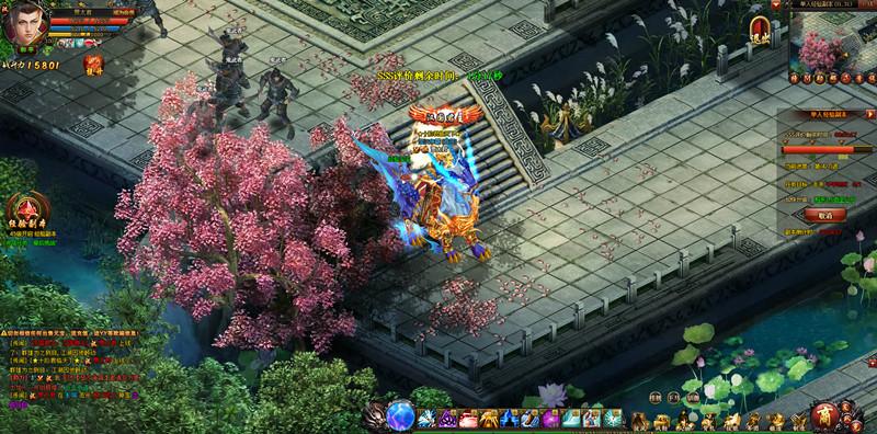 《楚汉争霸OL》游戏截图