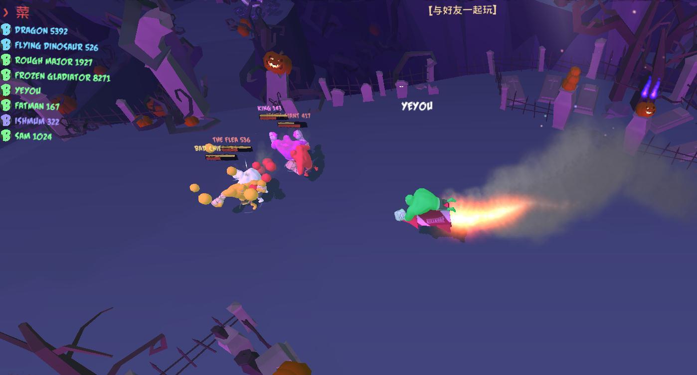 《Brutes.io》游戏截图