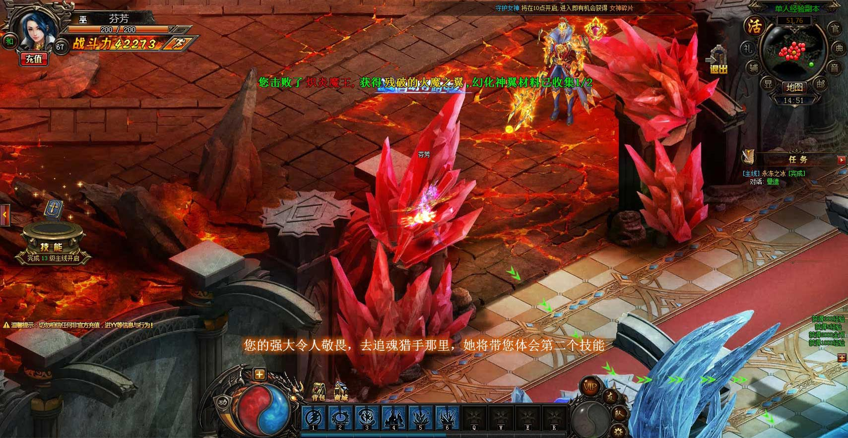 《战神荣耀》游戏截图