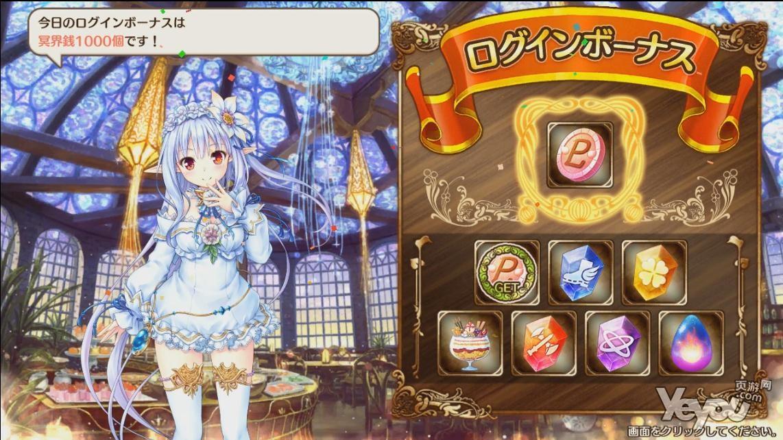 《爱丽丝秘迹》游戏截图