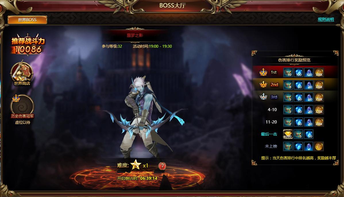 《女神联盟3》游戏截图