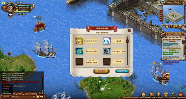 《海战传奇》游戏截图