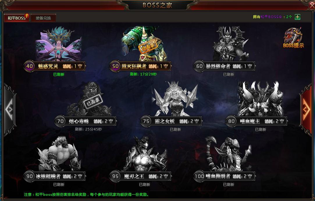 《龙之女神》游戏截图
