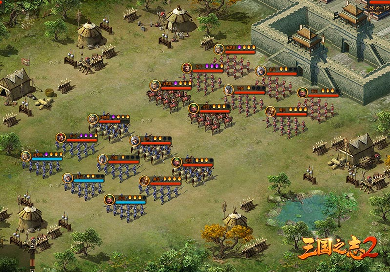《三国之志2》游戏截图