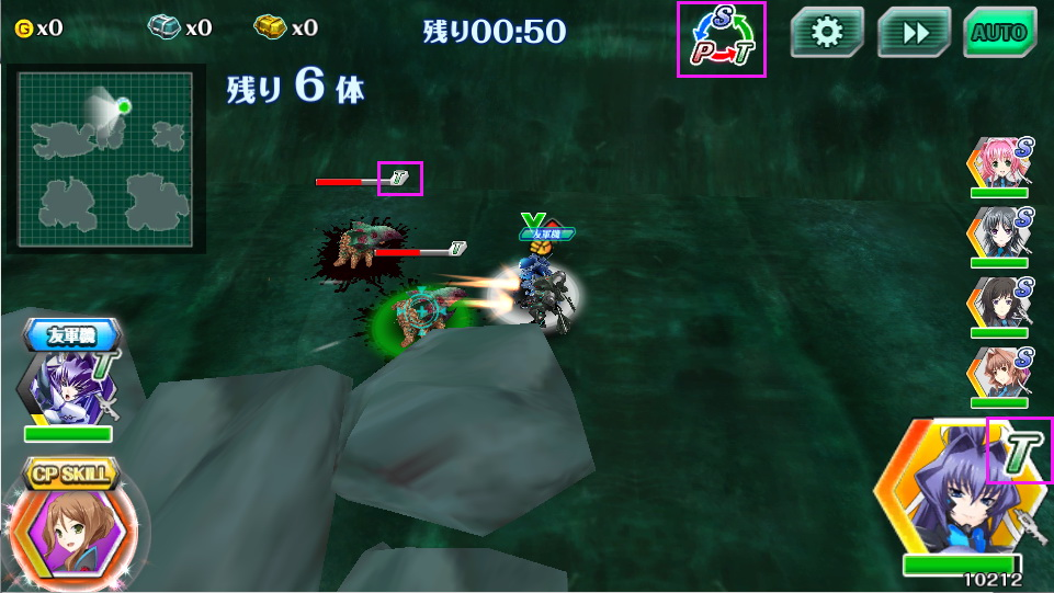 《MUV-LUV》游戏截图