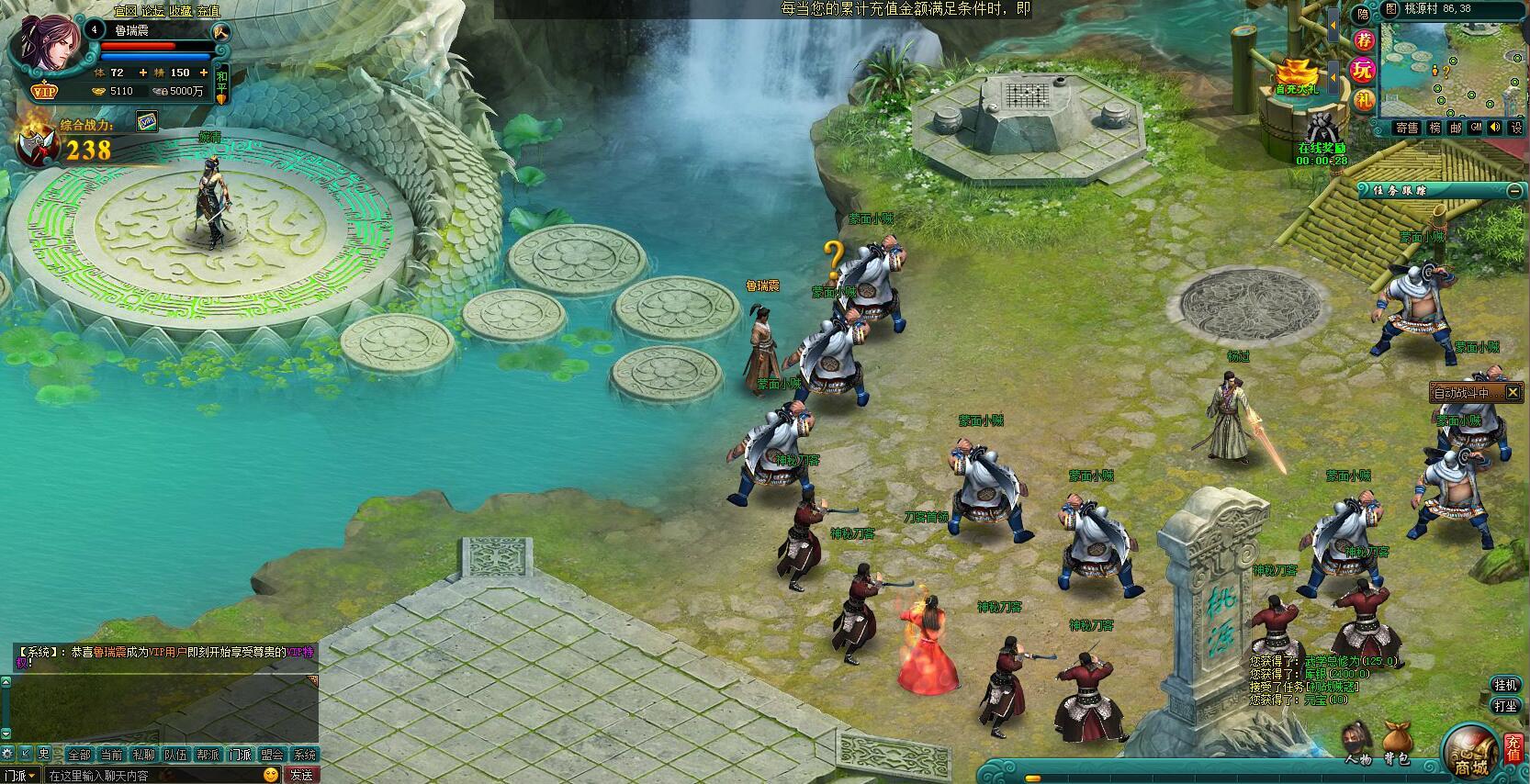 《血战武侠》游戏截图
