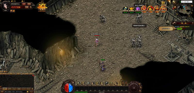 《烈火至尊》游戏截图