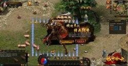 《战神风云》游戏截图