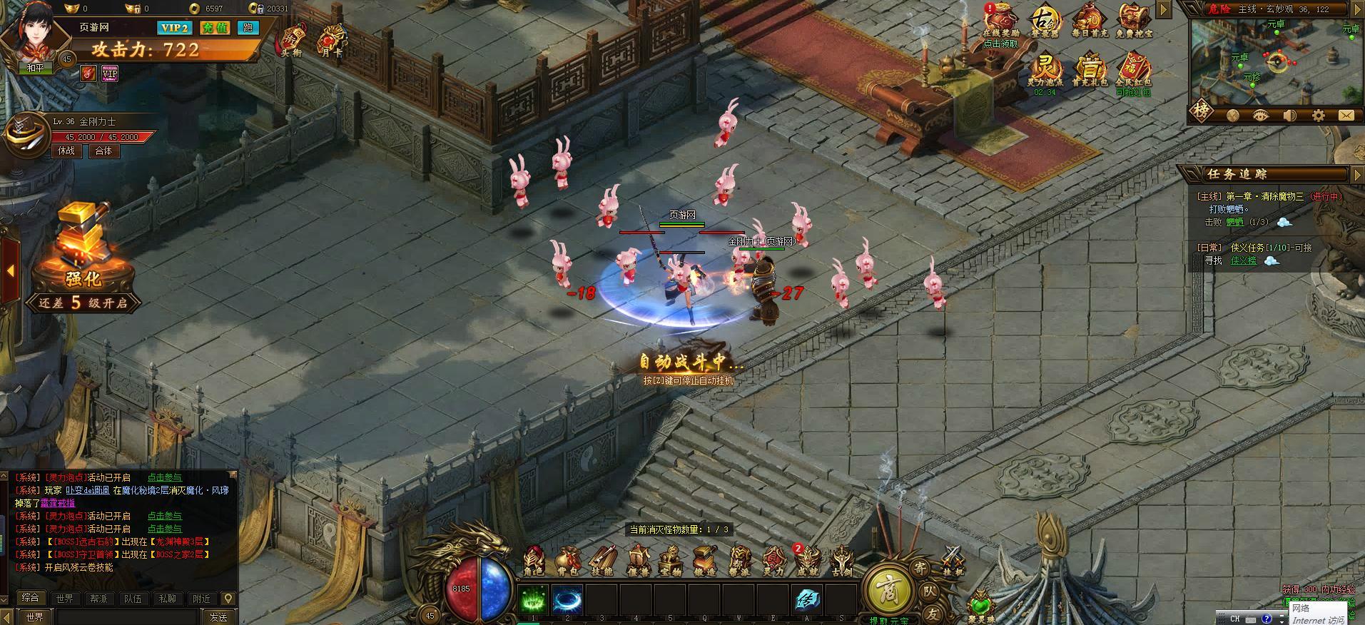 《古剑奇谭2网页版》游戏截图