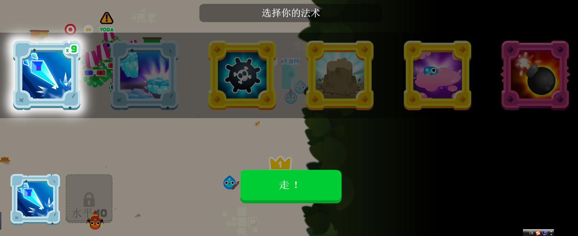 《Tribs.io》游戏截图