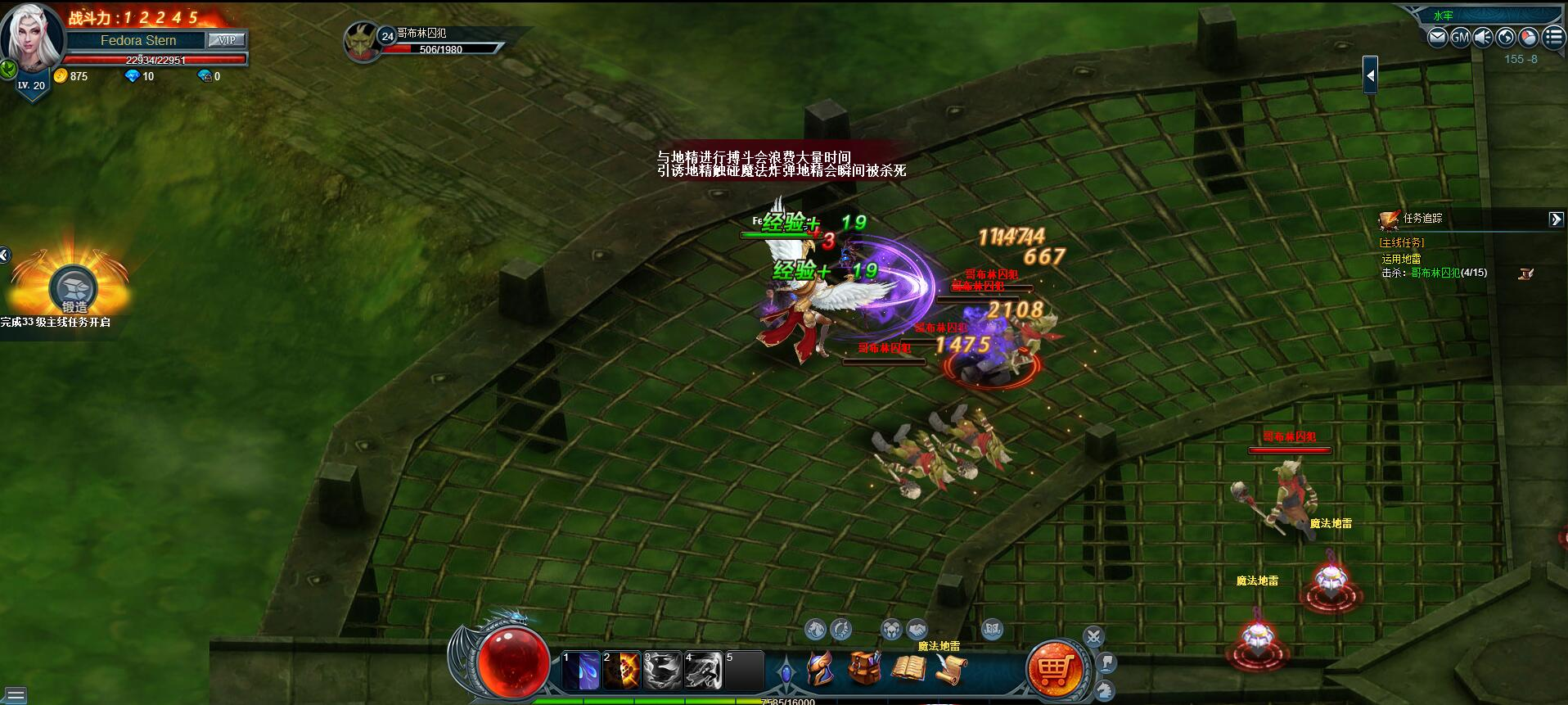 《英灵之剑》游戏截图