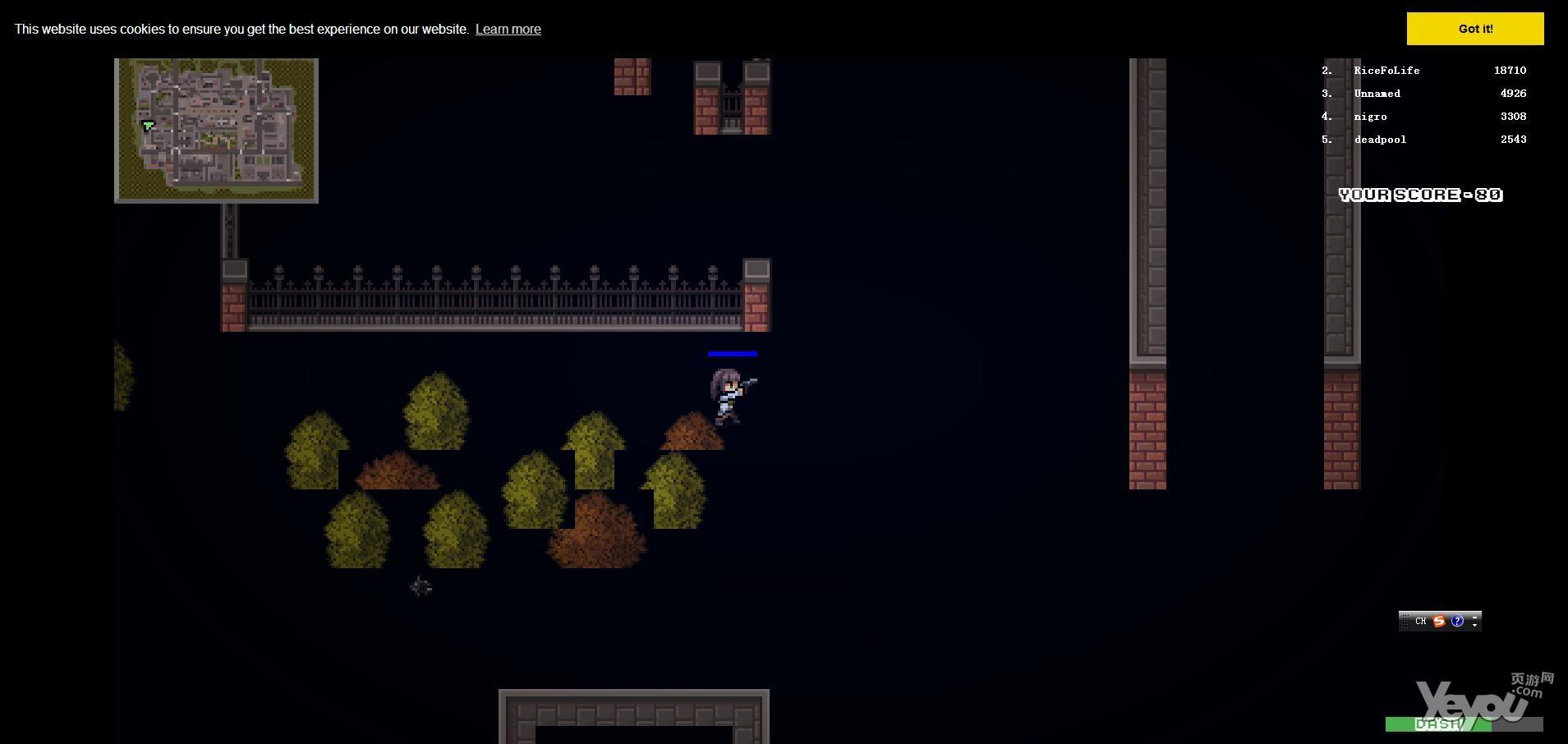 《生存启示录》游戏截图