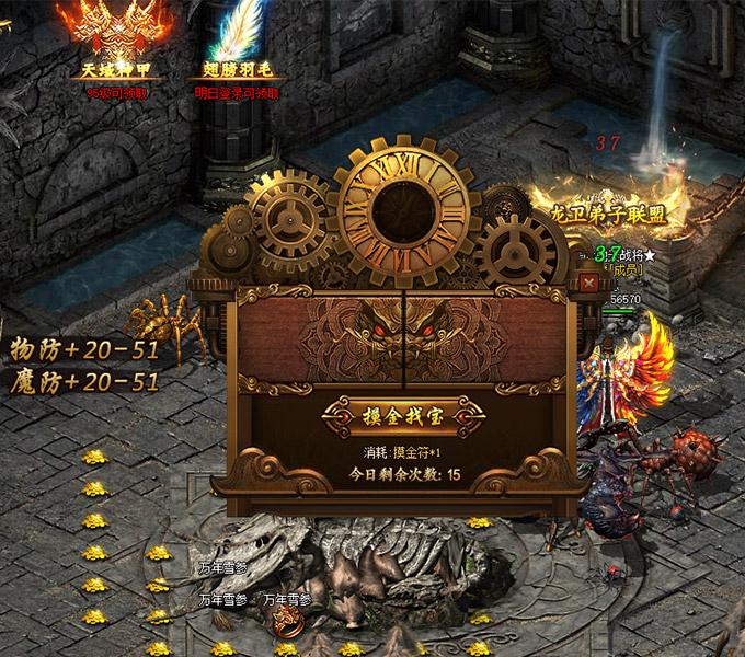 《红月传说》游戏截图
