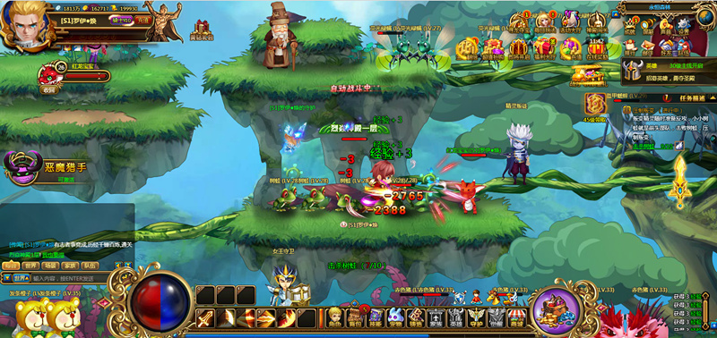 《仙域豪情》游戏截图