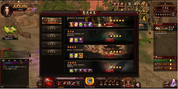 《神墓OL》游戏截图
