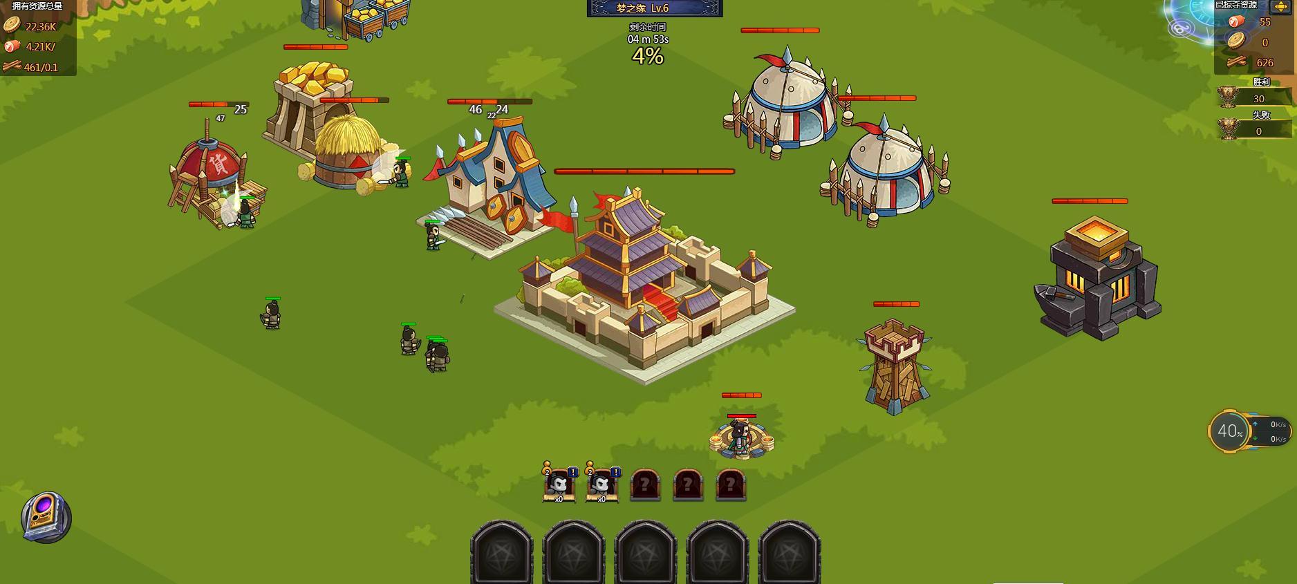 《幻想魔城》游戏截图