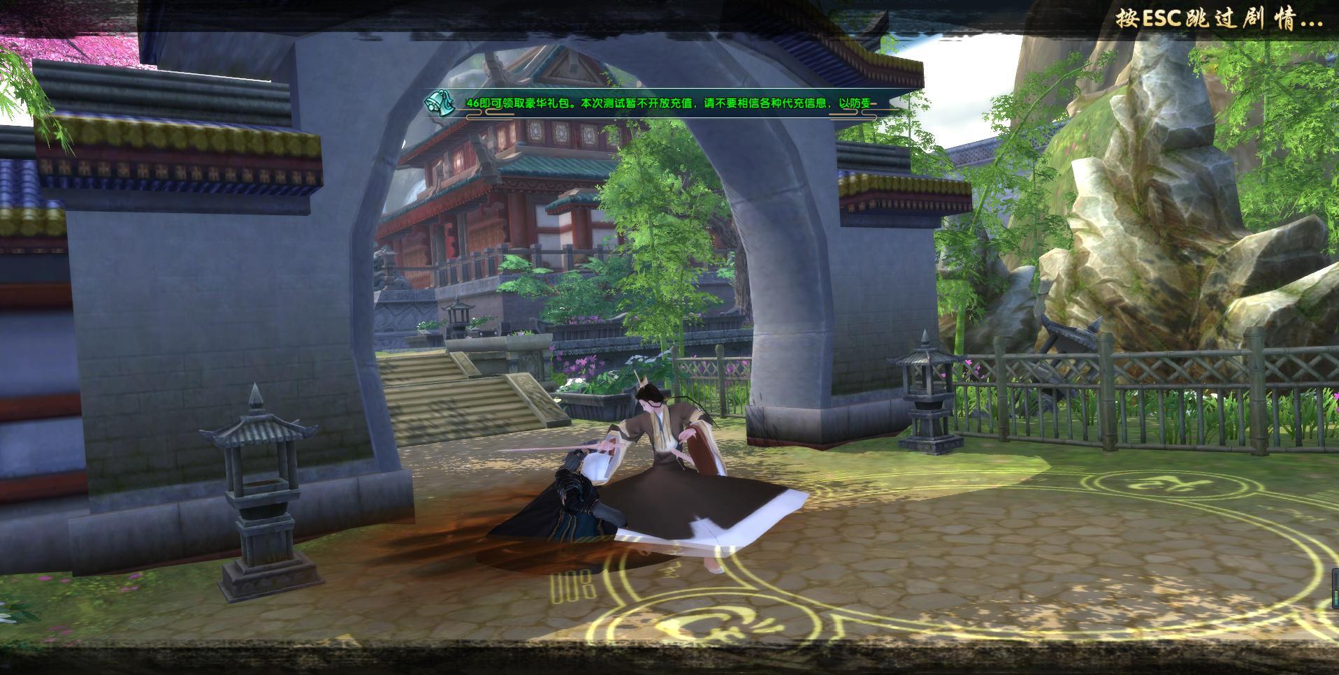 《剑影关山》游戏截图