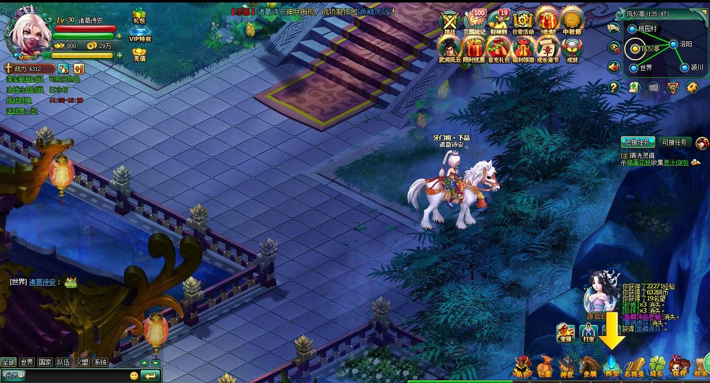 《霸主之战》游戏截图