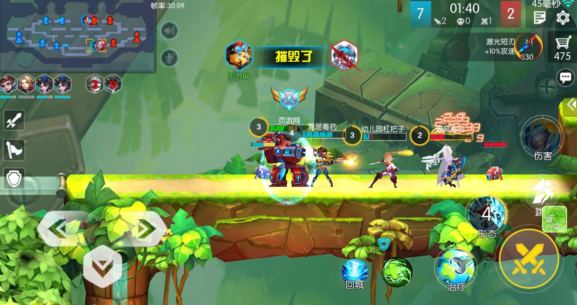 《超能战队》游戏截图