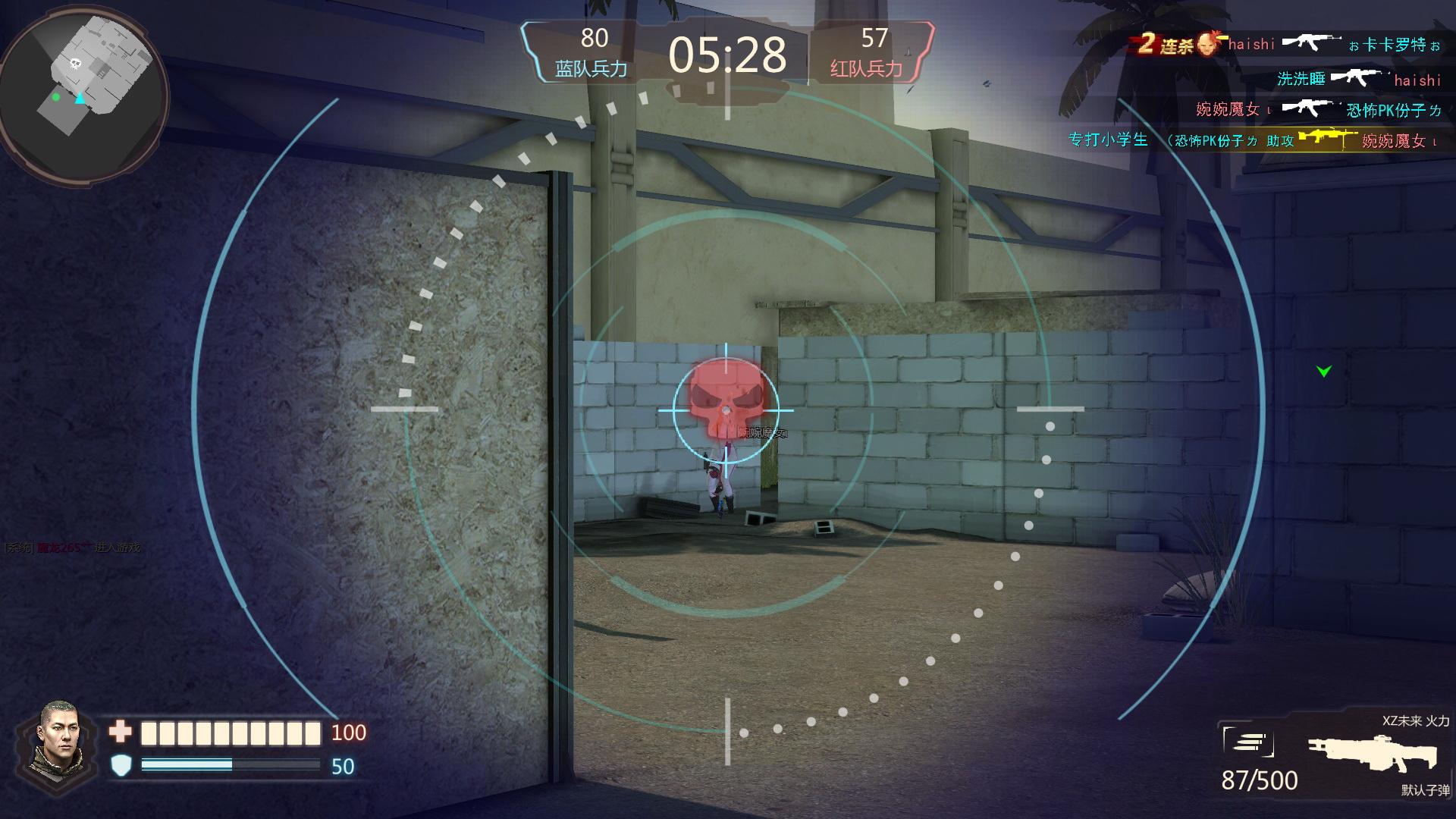 《战地联盟》游戏截图