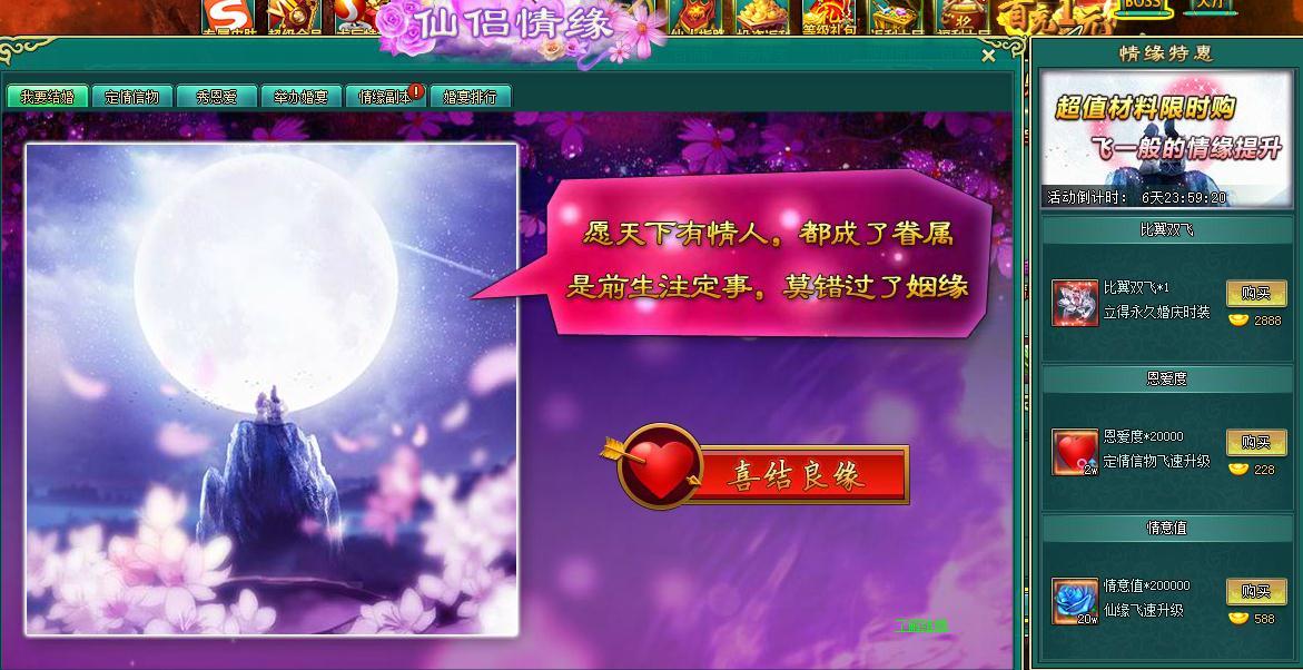 《少年江山》游戏截图