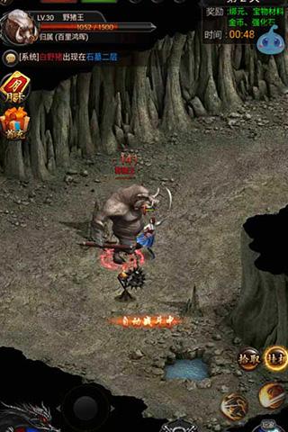 《烈焰裁决H5》游戏截图