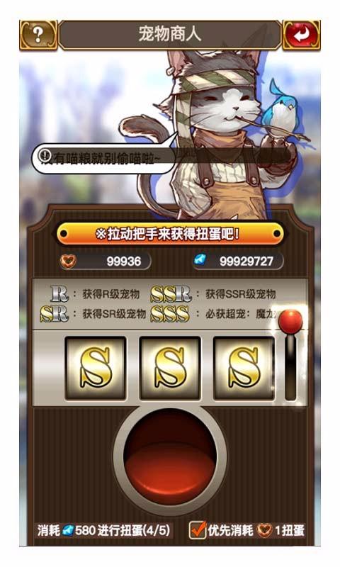 《绯雨骑士团》游戏截图