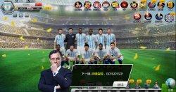 《足球大咖》游戏截图